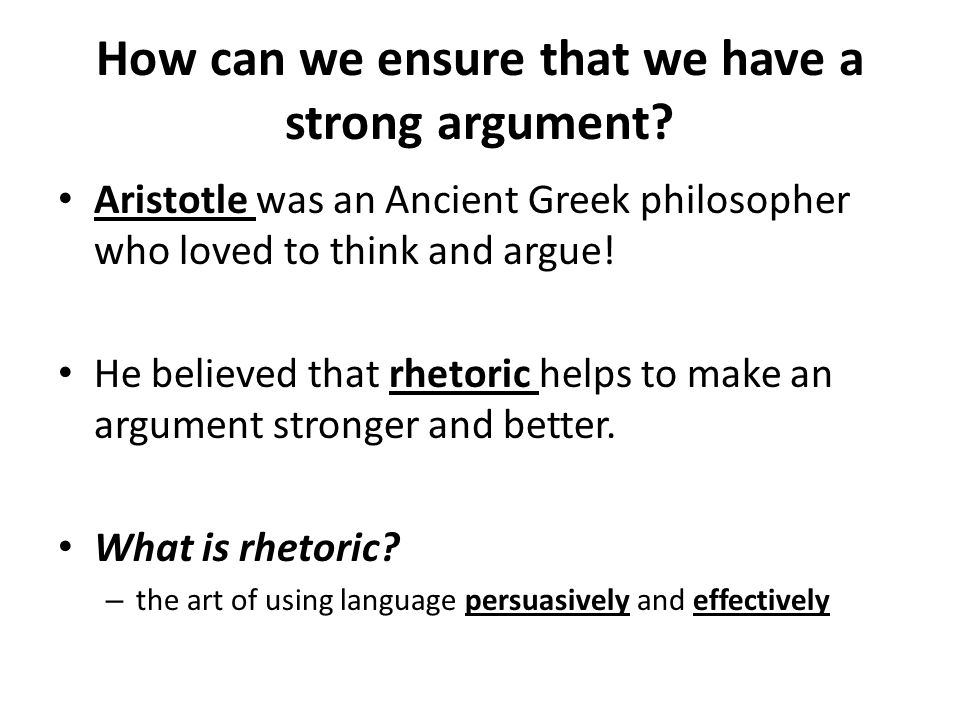 How can we ensure that we have a strong argument
