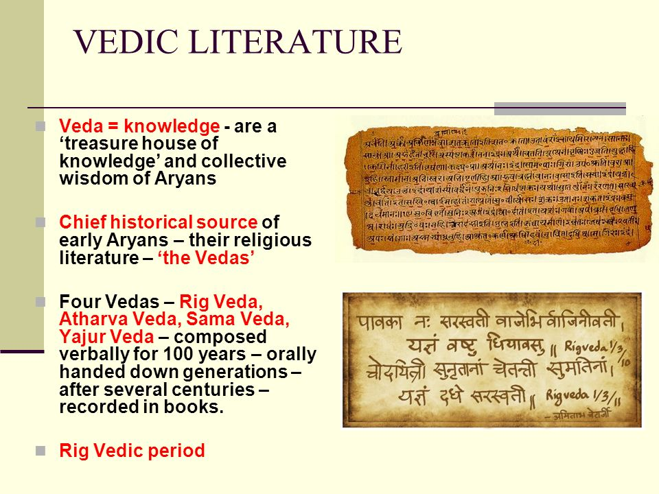 early vedic literature