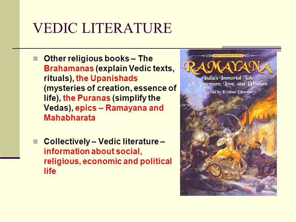 early vedic period introduction