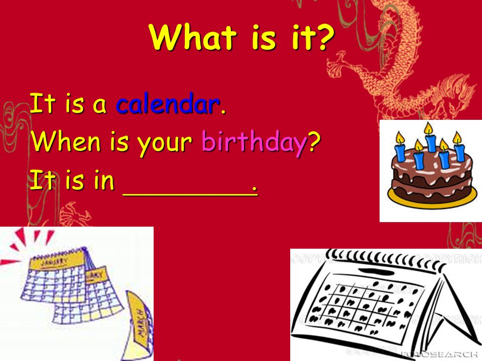 months of the year macarena song ppt download
