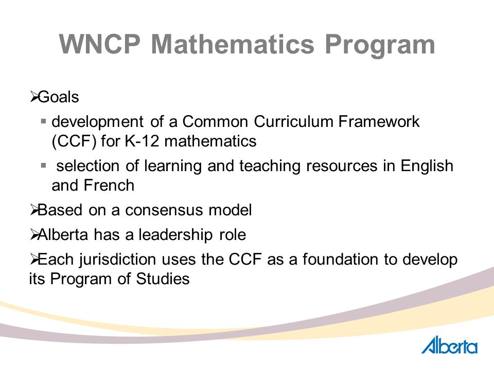 Revision of the Mathematics Curriculum - ppt download