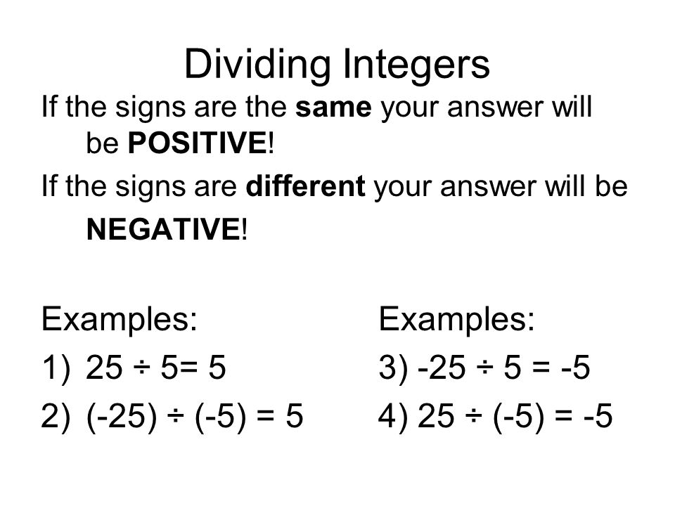integers Earn up to 5 stars for each level the more questions you answer correctly, the more stars you'll unlock.