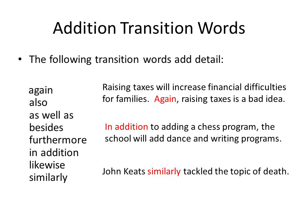 adding transition words