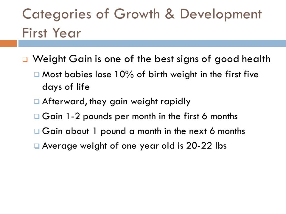 Development And Care Of Infants Ppt Video Online Download