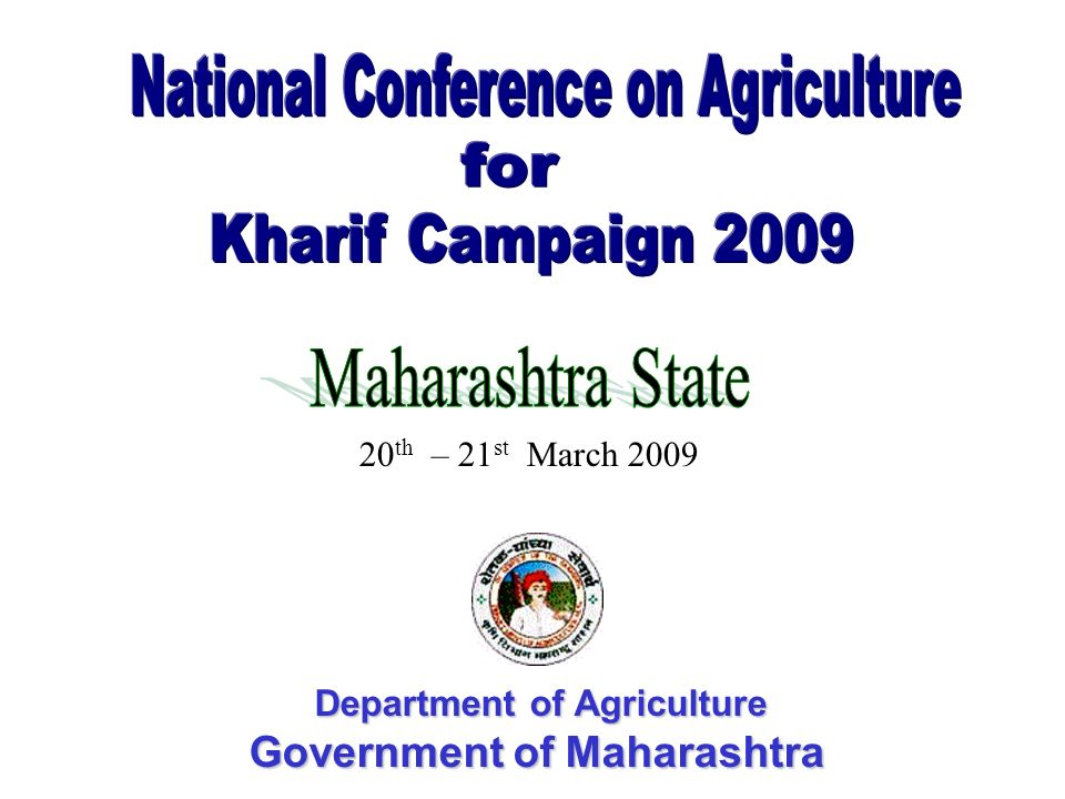 Department of Agriculture Government of Maharashtra - ppt download