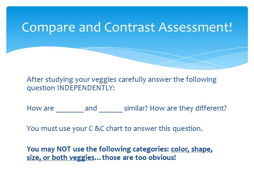 compare and contrast assessment