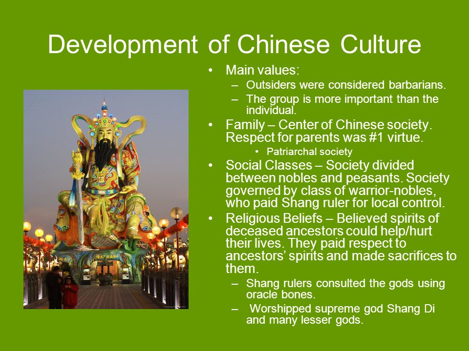 Development of Chinese Culture