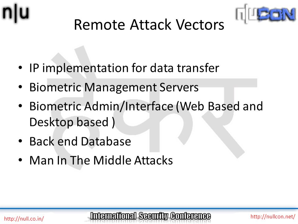 Remote Attack Vectors IP implementation for data transfer