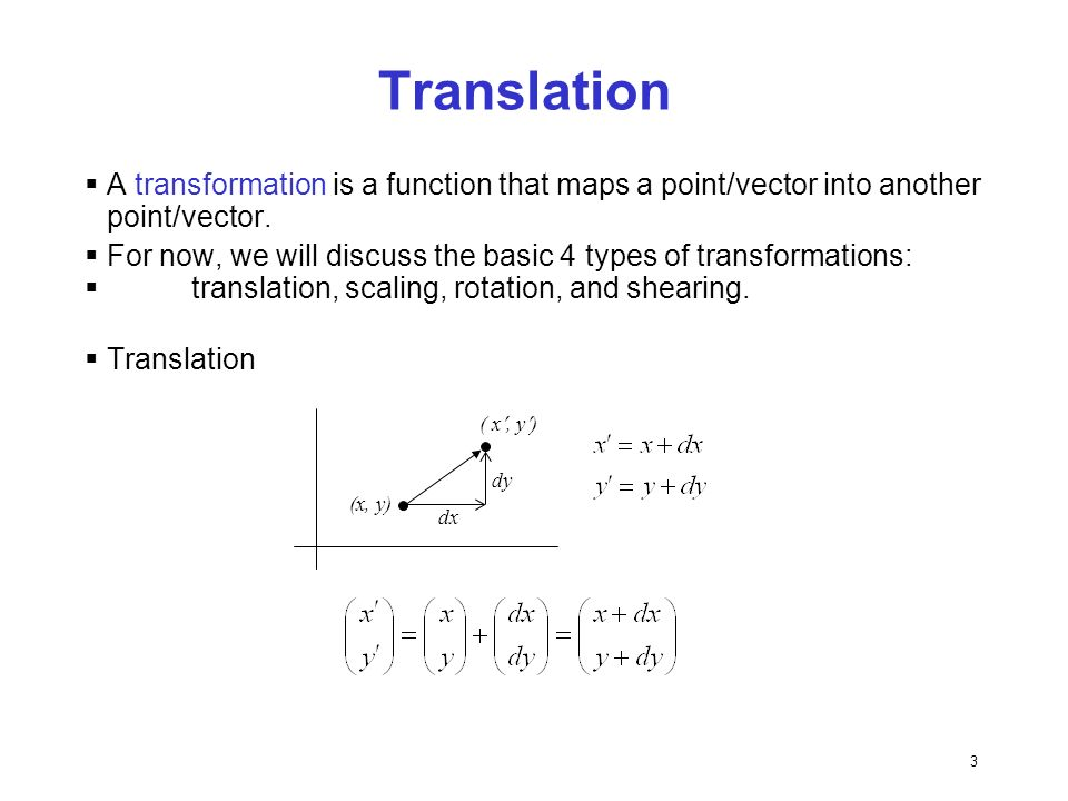 Transformation  - ppt download