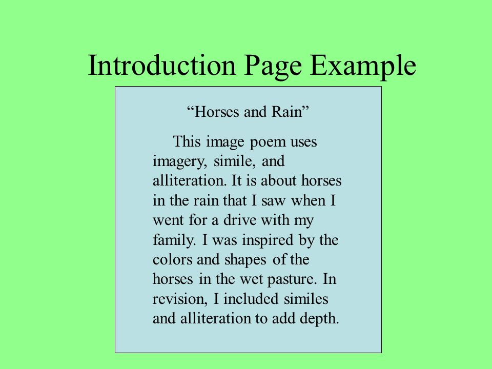introduction poem examples