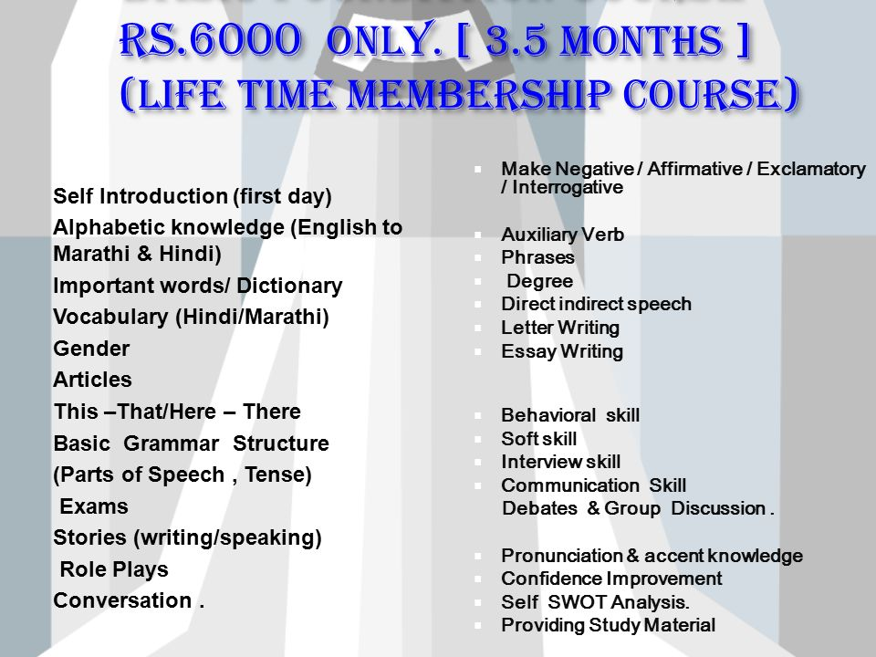 COURSE CONTEST  - ppt video online download