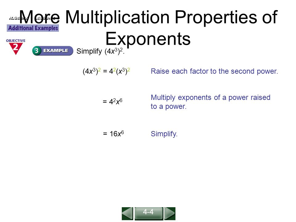More Multiplication Properties Of Exponents Ppt Video Online Download