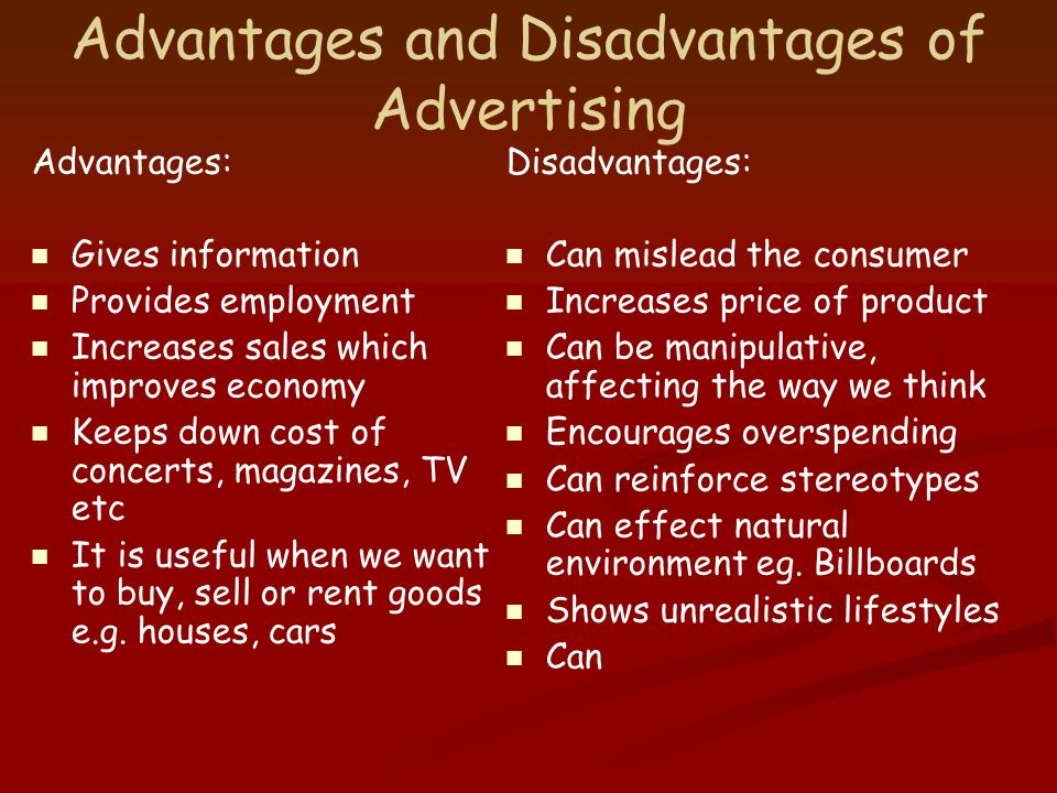 advantages and disadvantages of advertising for consumers