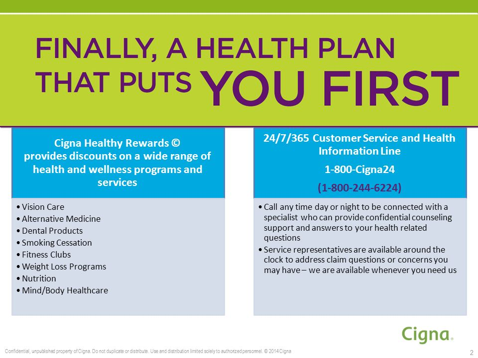 Cigna Individual and Family Plans - ppt video online download