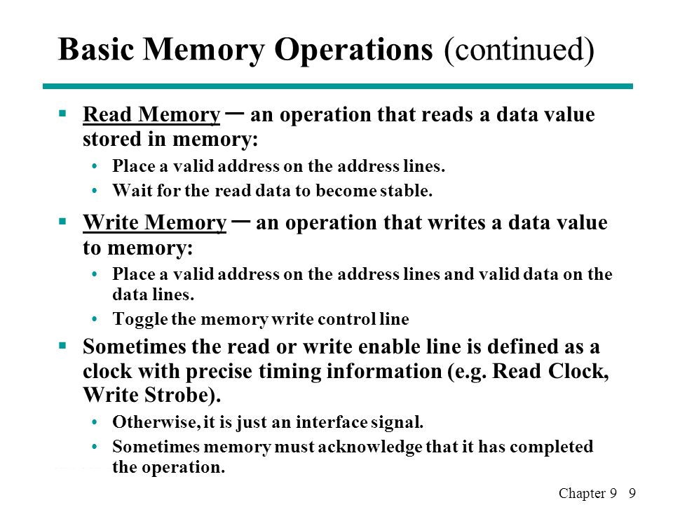 how to read data stored in ram