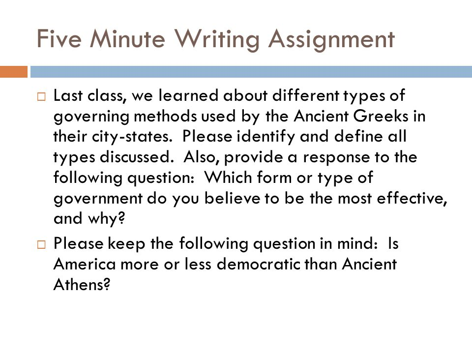 ancient greece project pdf