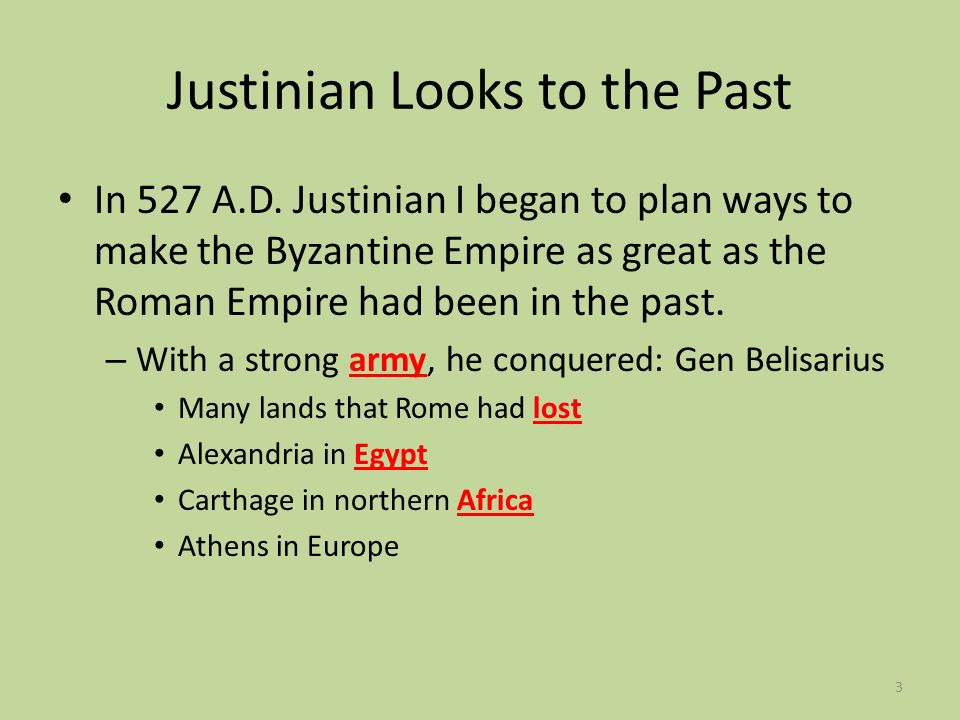 Justinian Looks to the Past