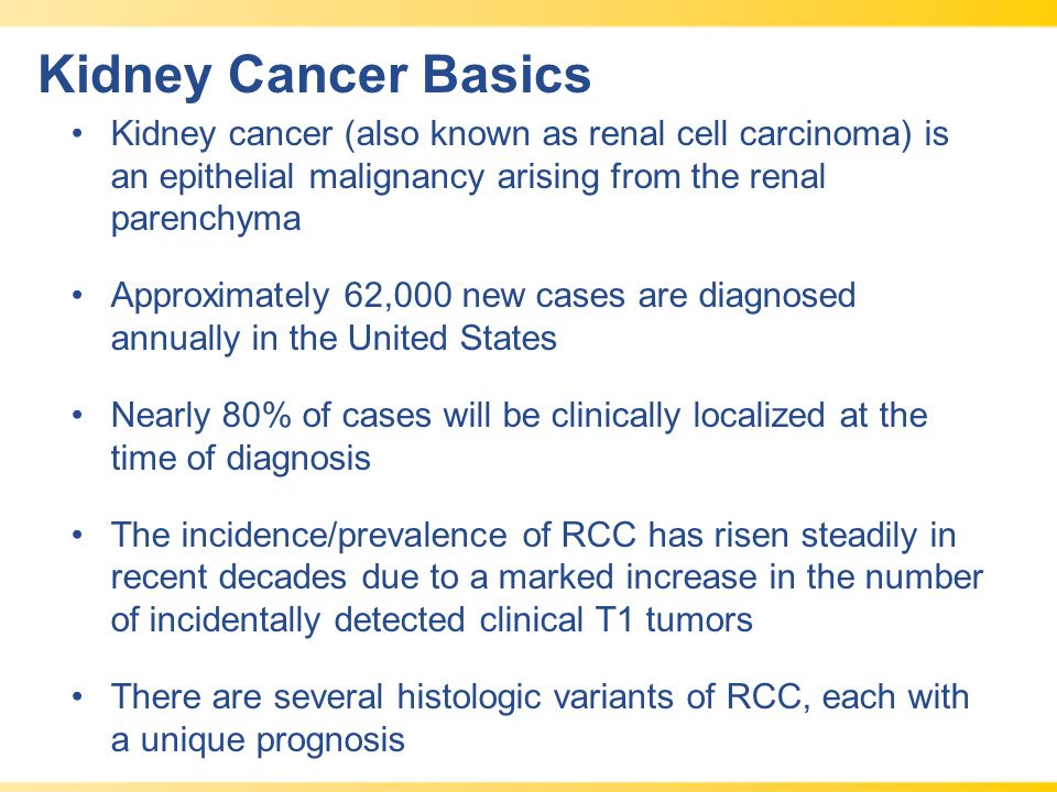 Data From The Johns Hopkins Renal Mass Registry Ppt Video Online Download