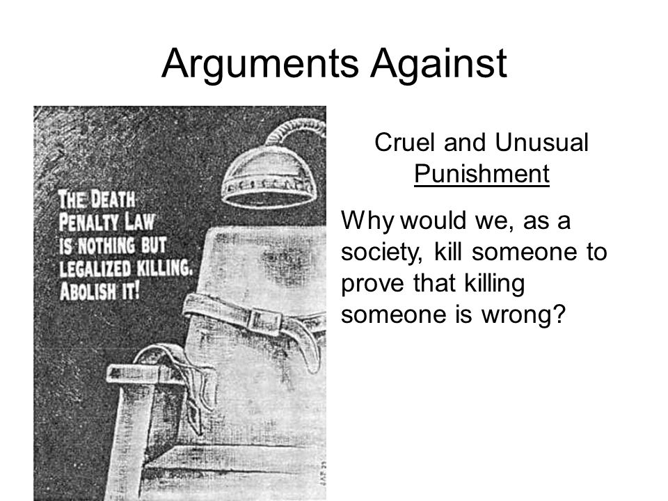 is the death penalty considered cruel and unusual punishment