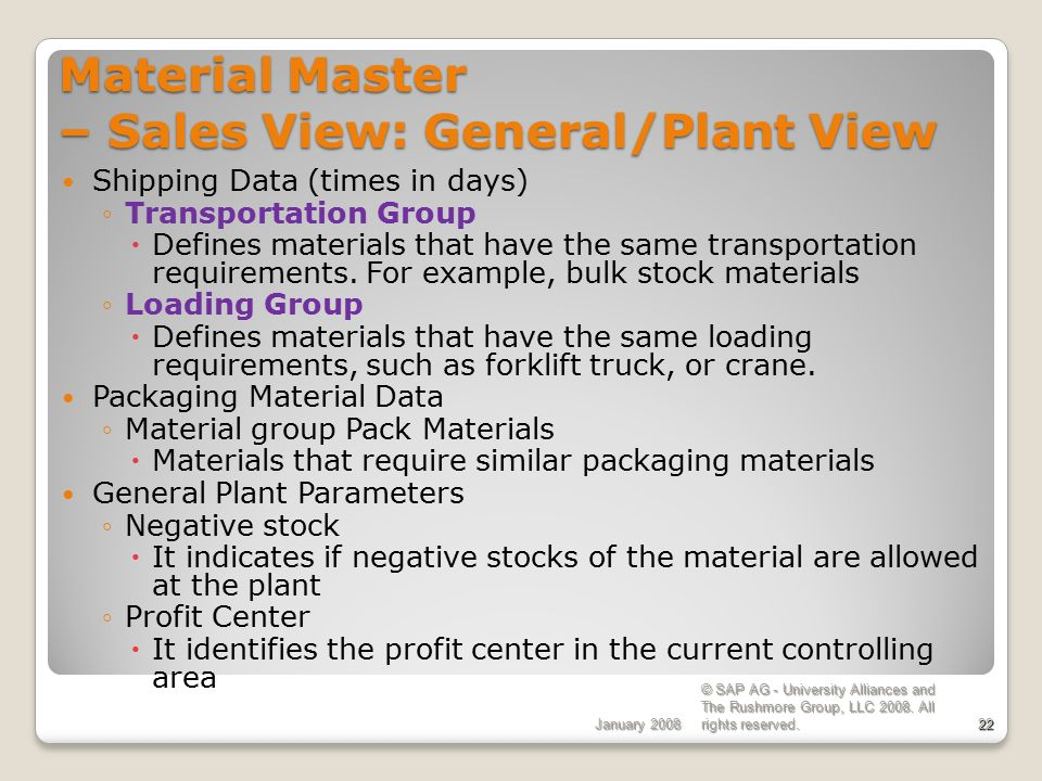 MM Master Data & Records SAP MM Master Data and Records - ppt download