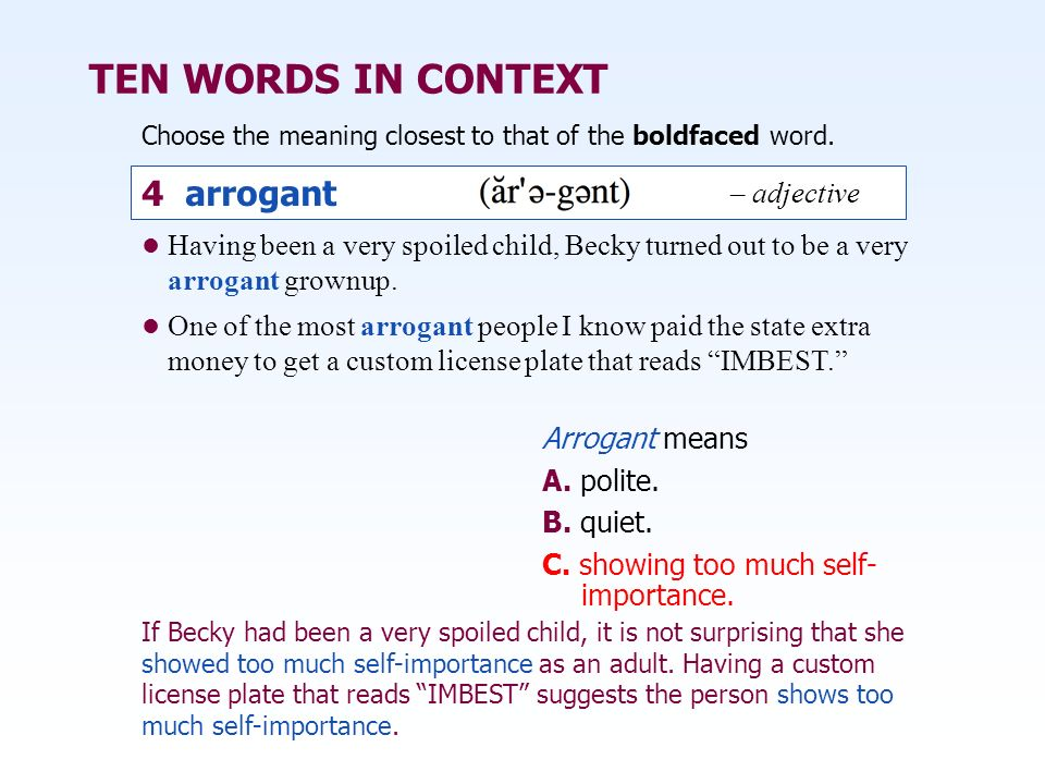 meaning of arrogant person