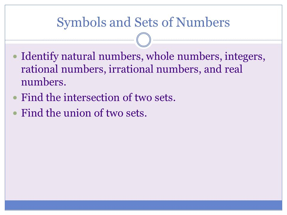 Symbols and Sets of Numbers