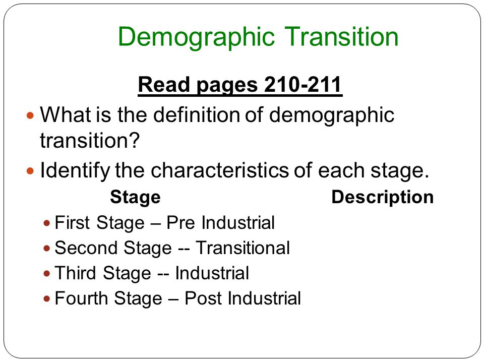 pre industrial stage definition