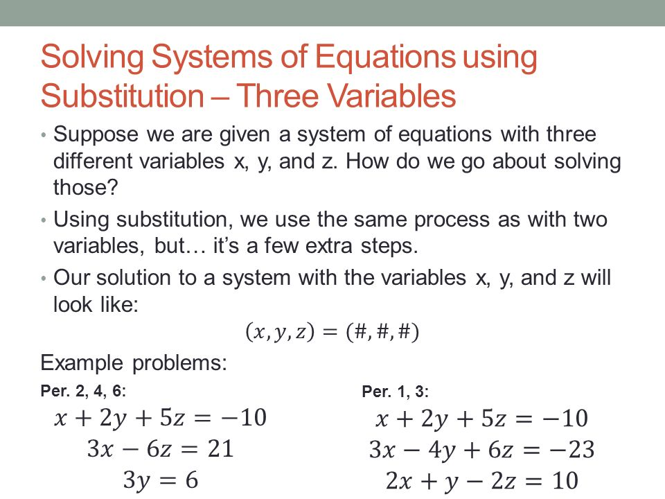 Unit 3: Systems of Equations - ppt download