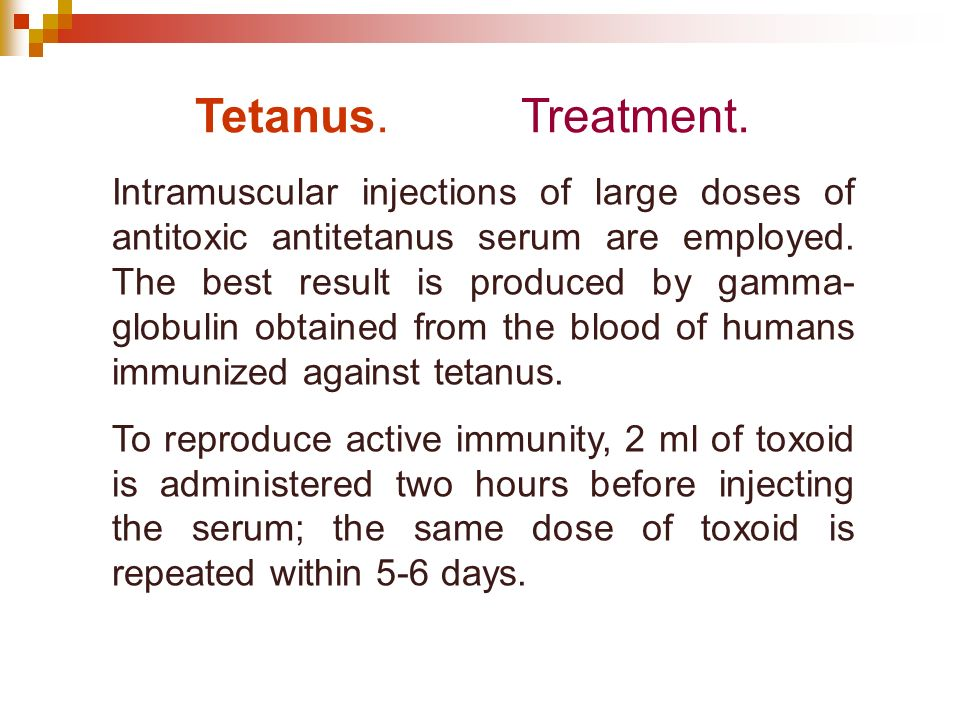 Tetanus. Treatment.