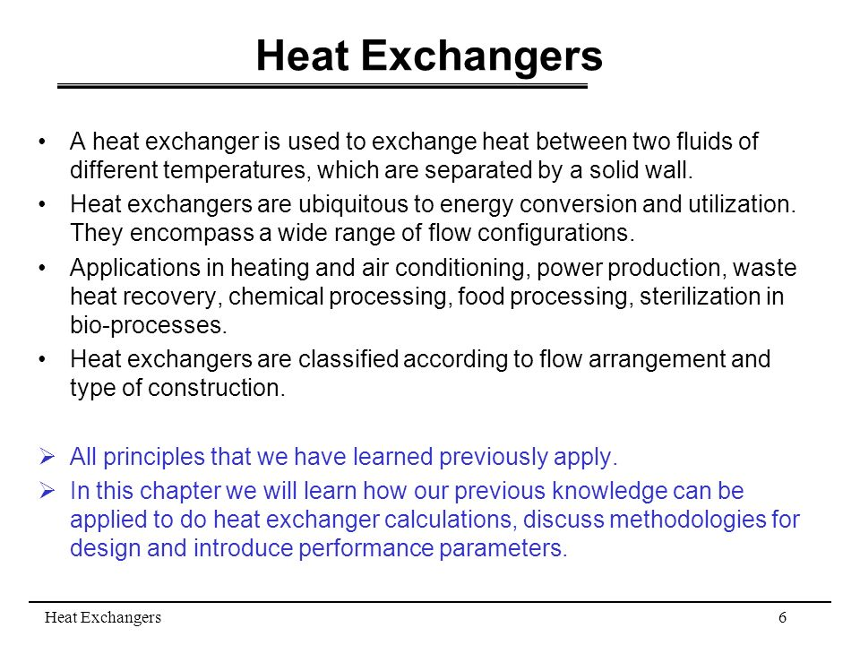 Heat Exchanger Calculation Example