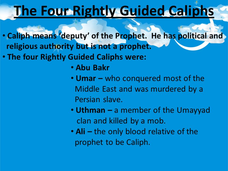 4 rightly guided caliphs