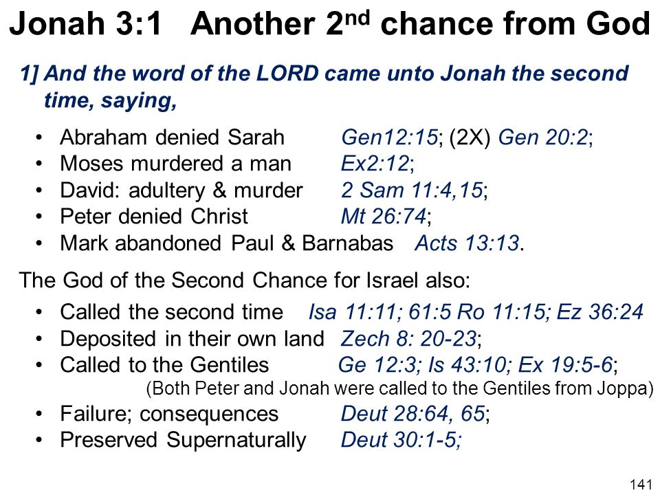 Jonah 3:1 Another 2nd chance from God