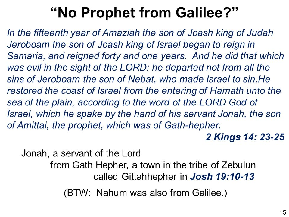 No Prophet from Galilee