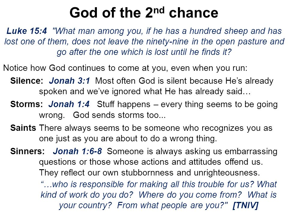 God of the 2nd chance