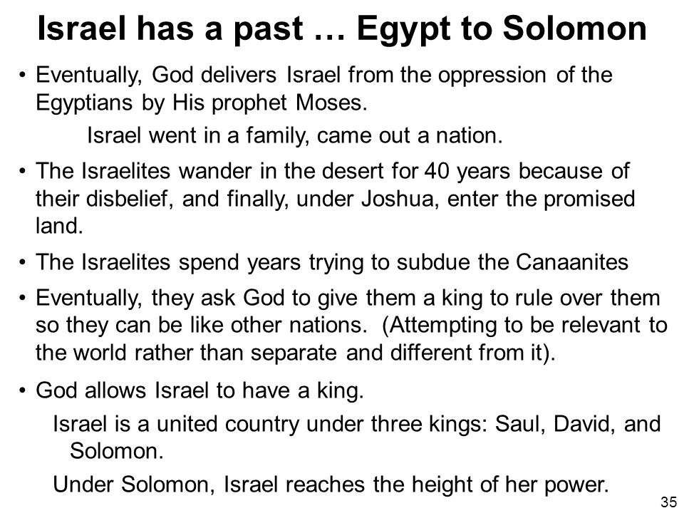 Israel has a past … Egypt to Solomon