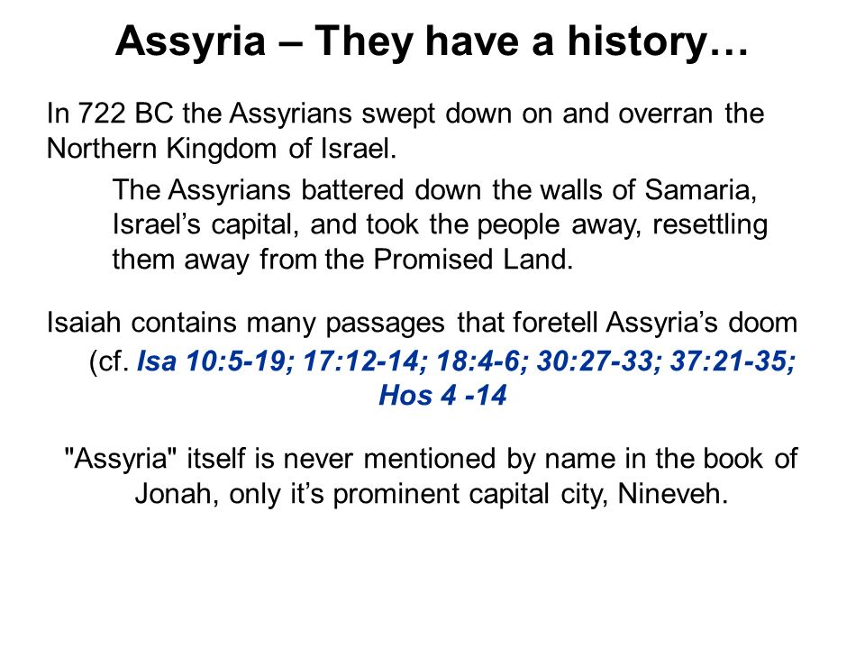 Assyria – They have a history…