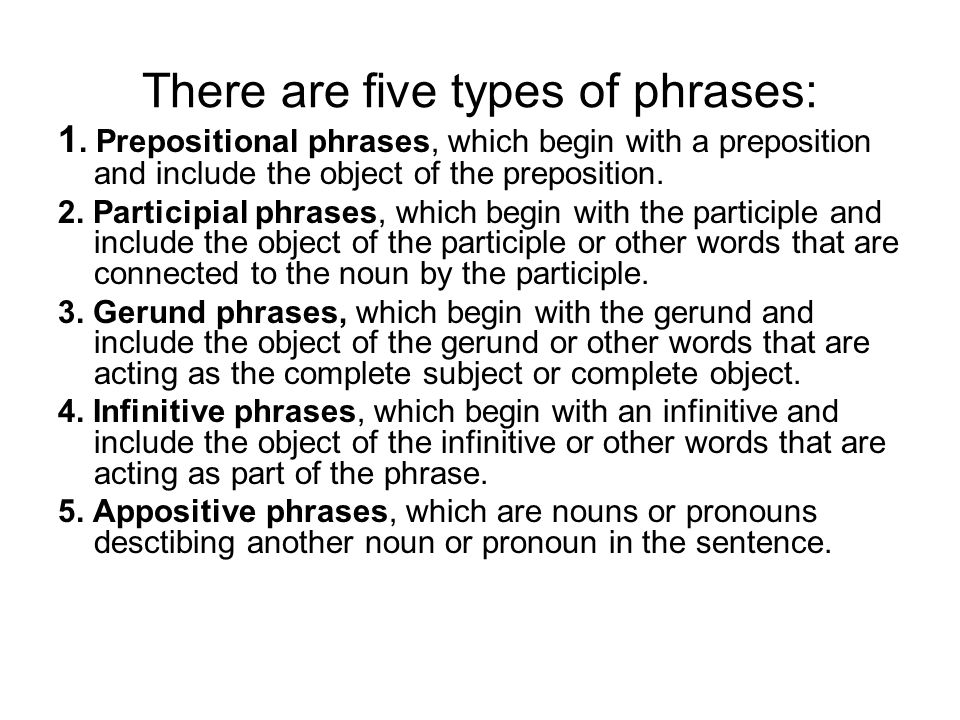 Friday Hour 3: Prepositional Phrases Pretty Participles