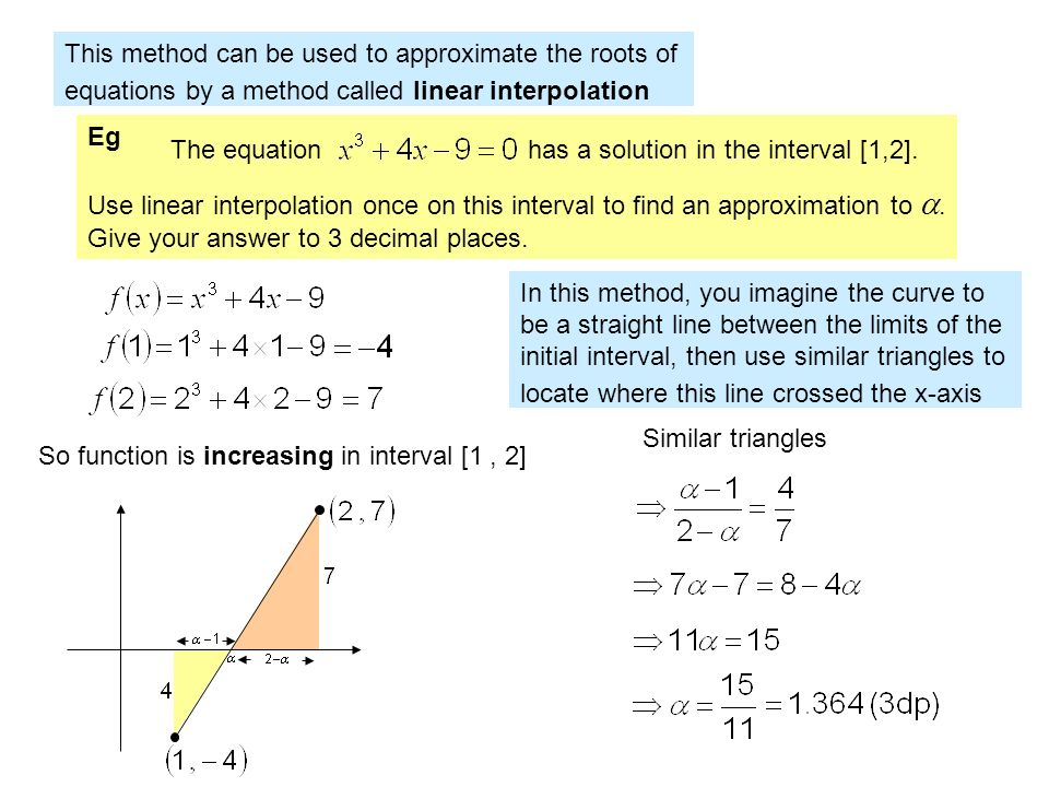 Numerical methods You have encountered equations that can be solved