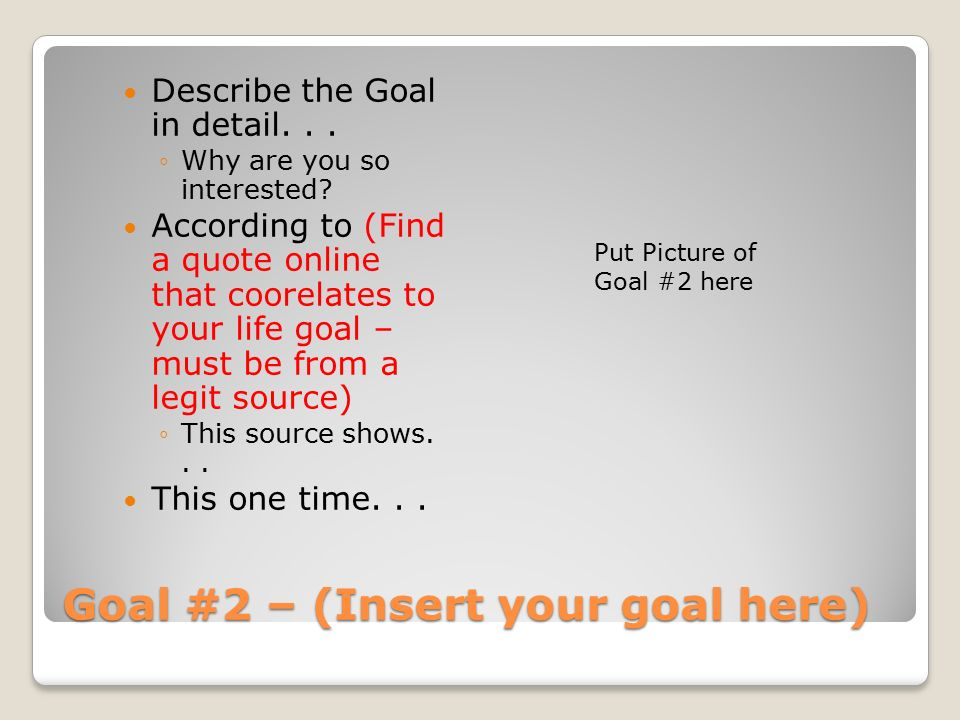 essay on goal of my life Each one of us has goals in life and it would differ from person to person having a goal in life is very good as it would help you to stay focused and make you reach where you have been i too have a goal in life i would like to become a writer, when i grow big i love reading books and i read a lot.