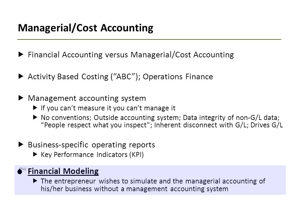 managerial accounting vs financial accounting While accounting focuses on the day-to-day management of financial reports and records across the business world, finance uses this same information to project future growth and to analyze expenditure in order to strategize company finances.