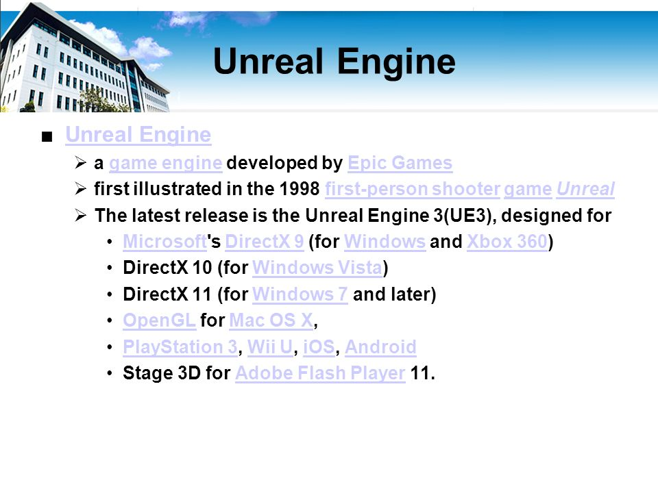 Beginner's Guide to Unreal Development Kit - ppt download