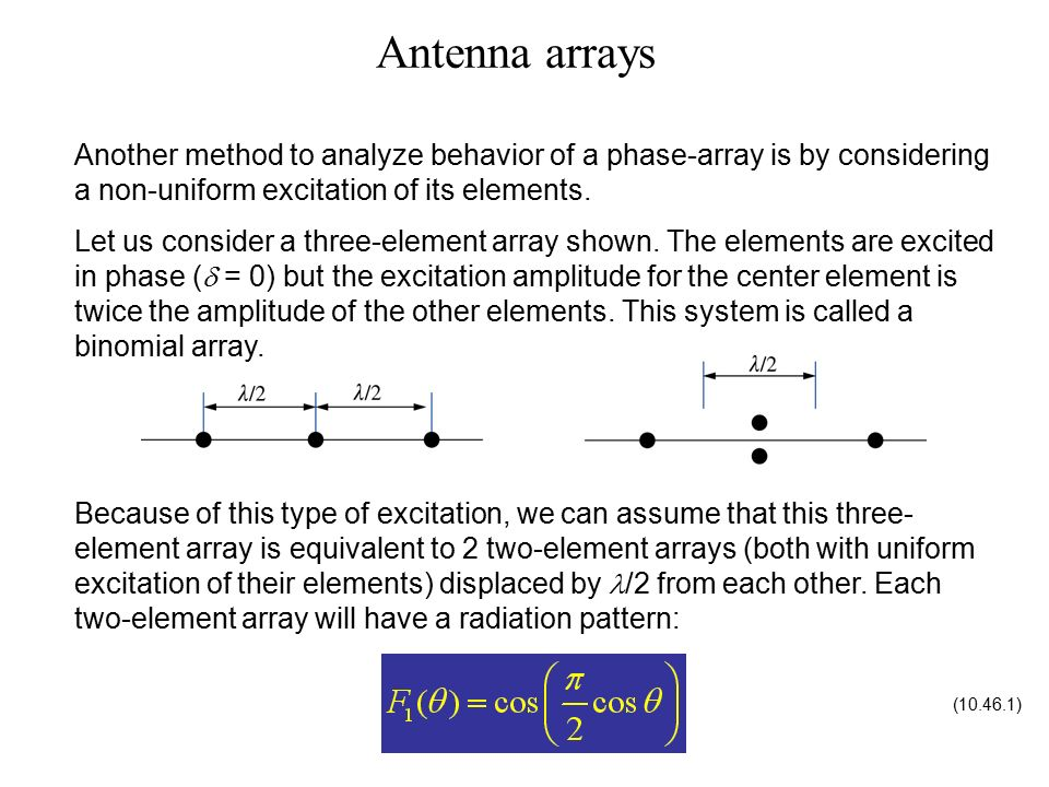 Part 2: Antennas Two laws (from Maxwell Equation) - ppt download