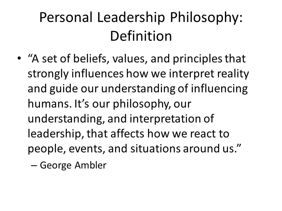 personal definition of leadership