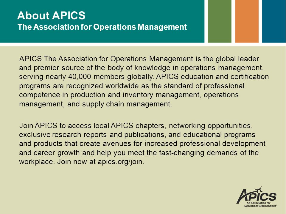 APICS Certified in Production and Inventory Management (CPIM) - ppt ...