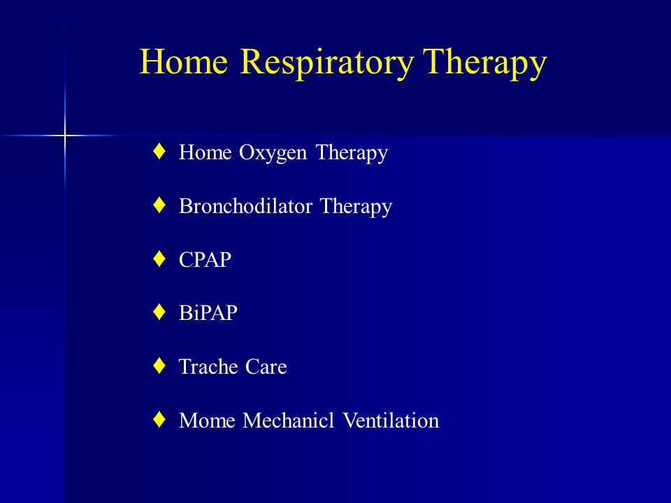 Respiratory Care in India - Past, Present and Future - ppt download
