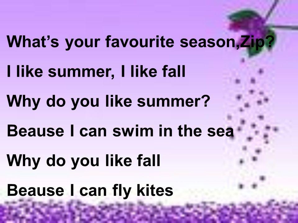 why i like summer