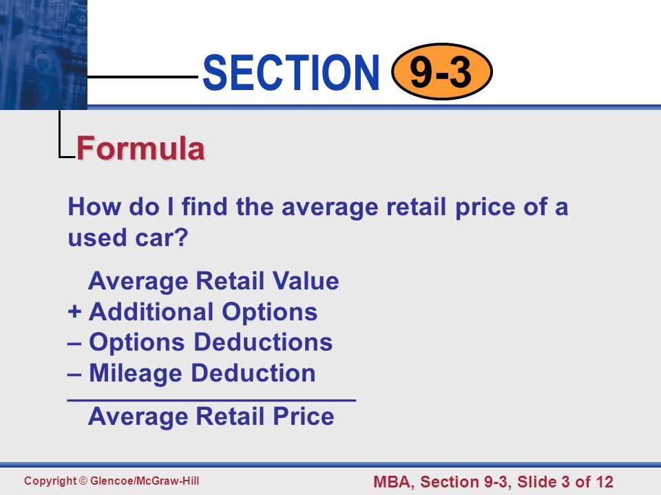 Retail Value Of Car >> Section 9 3 Purchasing A Used Vehicle Pp Ppt Download