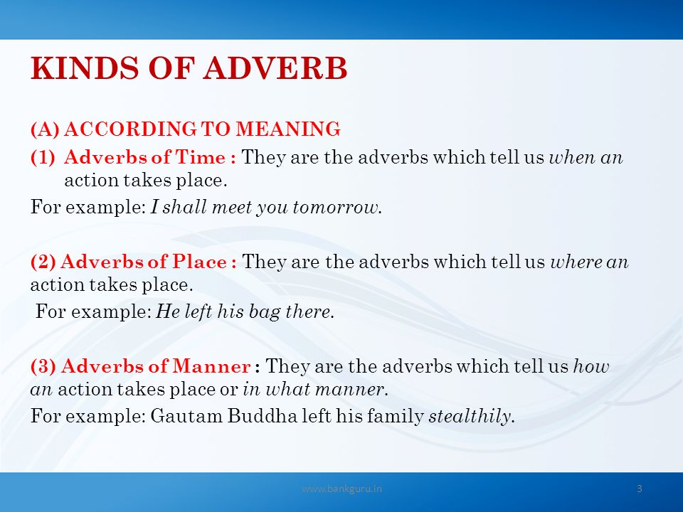 Adverb Of Place Definition And Examples Choice Image Example Cover