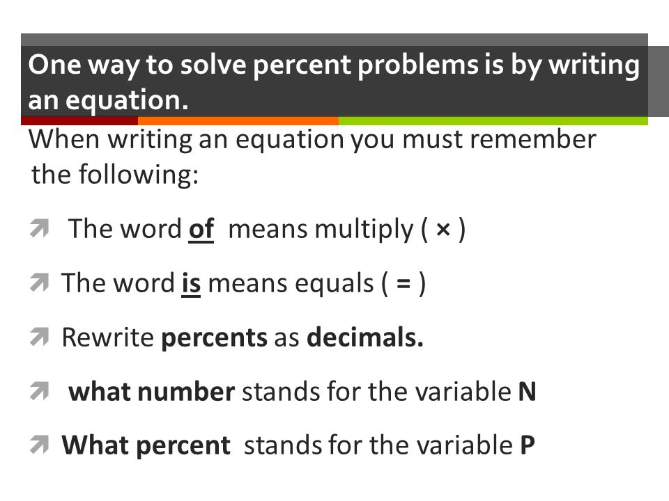 how to solve percentage math problems