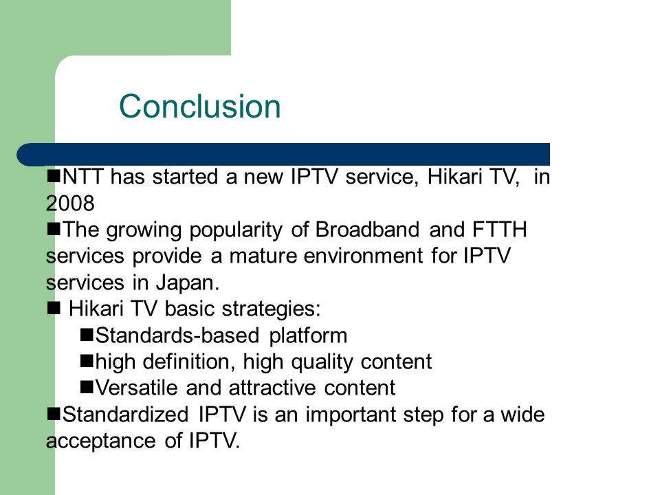 Present Status of IPTV Deployment in Japan - ppt download